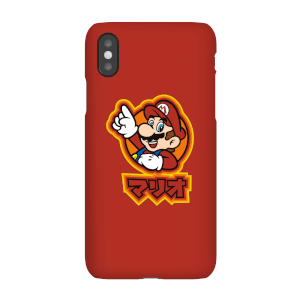 Funda Móvil Nintendo Super Mario Mario Kanji para iPhone y Android