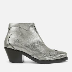 McQ Alexander McQueen Women's New Solstice Zip Ankle Boots - Silver