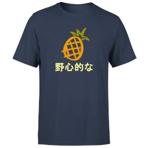 Benji Pineapple Men's T-Shirt - Navy
