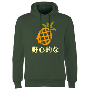 Benji Pineapple Hoodie - Forest Green