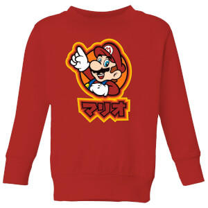 Nintendo Super Mario Kanji Kids' Sweatshirt - Red