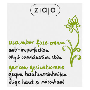 Ziaja Cucumber Face Cream