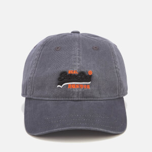 Superdry Men's Baseball Cap - Grey