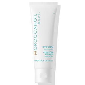 Moroccanoil Hand Cream 20ml (Free Gift)