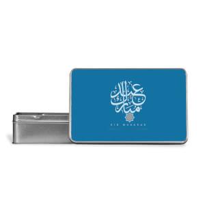 Eid Mubarak Circle Metal Storage Tin