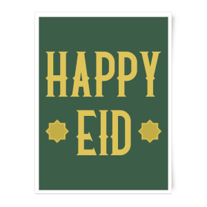 Happy Eid Gold Art Print