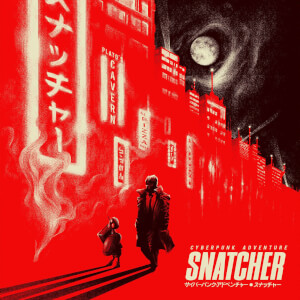 Snatcher (Original Video Game Soundtrack) Double Vinyle LP