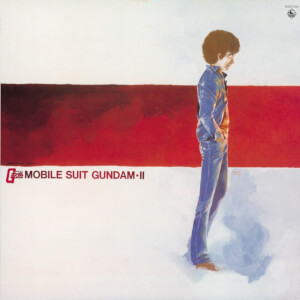King Records - Mobile Suit Gundam-II: BGM Collection Vol. 2