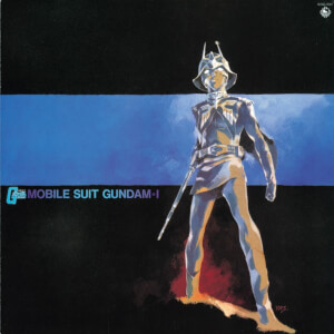 King Records - Mobile Suit Gundam-I: BGM Collection Vol. 1