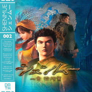 Data Discs - Shenmue Video Game Soundtrack LP