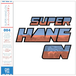 Data Discs - Super Hang On Video Game Soundtrack LP