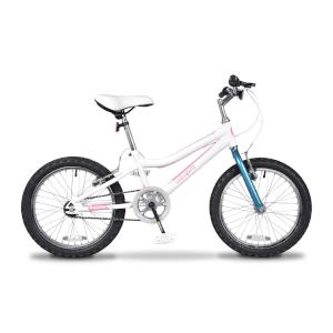 """Insync Calypso 18"""" Wheel Girls Bicycle - 9"""""""