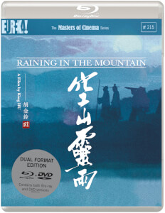 Raining In The Mountain - Dual Format