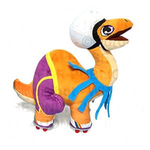 Kidrobot Disco Rollersaurs Brian Brontosaurus Phunny Plush