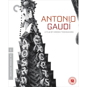 Antonio Gaudi - The Criterion Collection