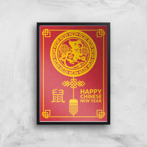 Happy Chinese New Year Print Gold Giclee Art Print