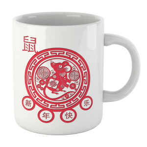 Decorative Embossed Chinese New Year Symbol Mug