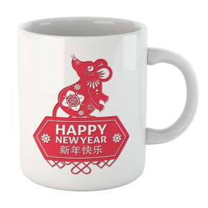 Embossed Happy Chinese New Year Mug Mug
