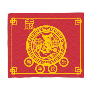 Decorative Chinese New Year Blanket Fleece Blanket