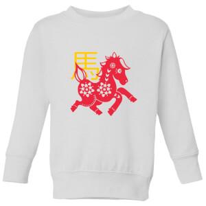 Chinese Zodiac Horse Kids' Sweatshirt - White