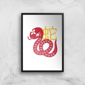Chinese Zodiac Snake Giclee Art Print