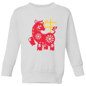 Chinese Zodiac Ox Kids' Sweatshirt - White