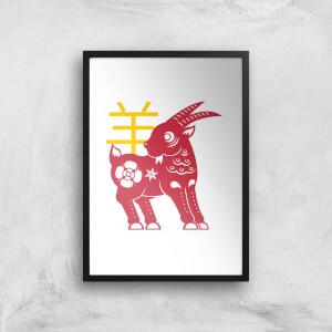 Chinese Zodiac Goat Giclee Art Print