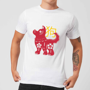 Chinese Zodiac Dog Men's T-Shirt - White