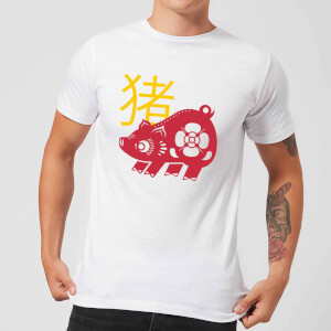 Chinese Zodiac Pig Men's T-Shirt - White