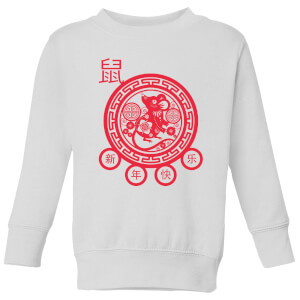 Year Of The Rat Decorative Cut Out Red Kids' Sweatshirt - White