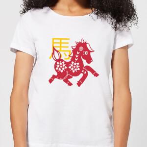 Chinese Zodiac Horse Women's T-Shirt - White
