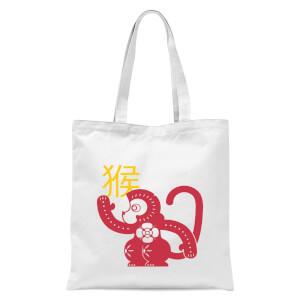 Chinese Zodiac Monkey Tote Bag - White