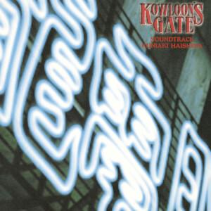 Kowloon's Gate OST Colour LP