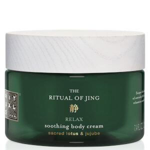 Rituals The Ritual of Jing Body Cream