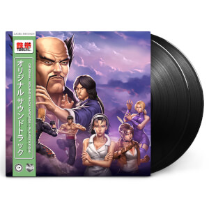 TEKKEN 2 (Original Soundtrack) 2xLP