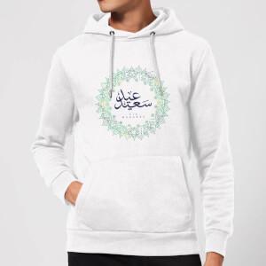 Eid Mubarak Pattern Wreath Hoodie - White