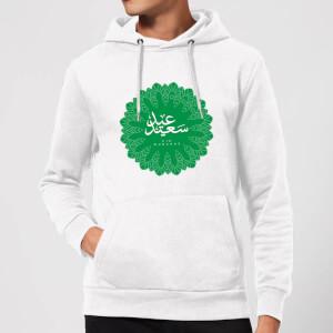 Eid Mubarak Earth Tone Mandala Hoodie - White