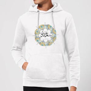 Eid Mubarak Summer Print Wreath Hoodie - White