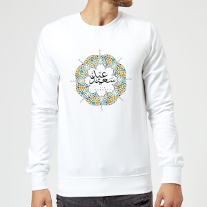 Eid Mubarak Summer Print Wreath Sweatshirt - White