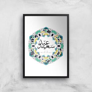 Eid Mubarak Patterned Wreath Cool Tones Giclee Art Print