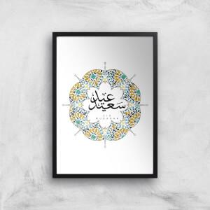 Eid Mubarak Summer Print Wreath Giclee Art Print