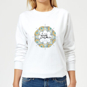 Eid Mubarak Summer Print Wreath Women's Sweatshirt - White