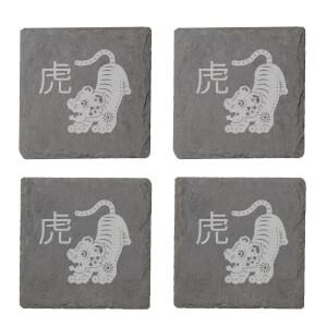 Chinese Zodiac Tiger Engraved Slate Coaster Set