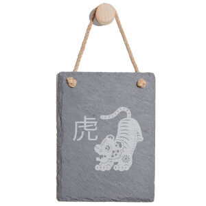 Chinese Zodiac Tiger Engraved Slate Memo Board - Portrait