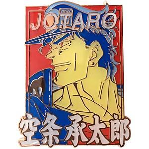 Jojo's Bizarre Adventure Pastel Jotaro Enamel Pin