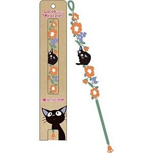 Kiki's Delivery Service Spring Garden Lace Bracelet