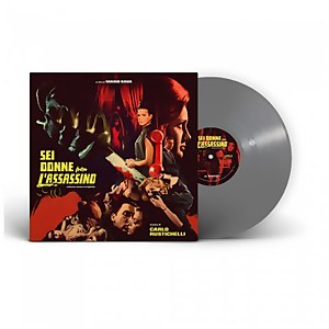 Spikerot Records Sei Donne Per L'Assassino (aka Blood And Black Lace) LP