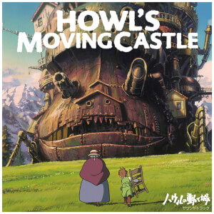 Studio Ghibli Howl's Moving Castle Soundtracks 2LP