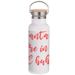 Social Bubble Santa Portable Insulated Water Bottle - White