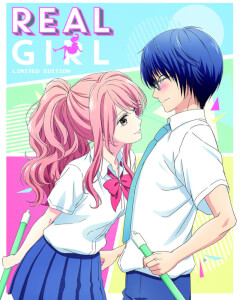 Real Girl Blu-ray Collectors Edition
